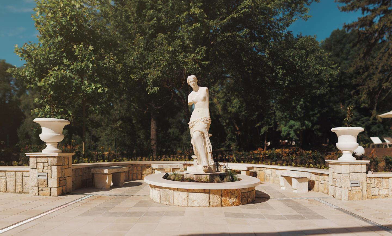 Astor Garden
